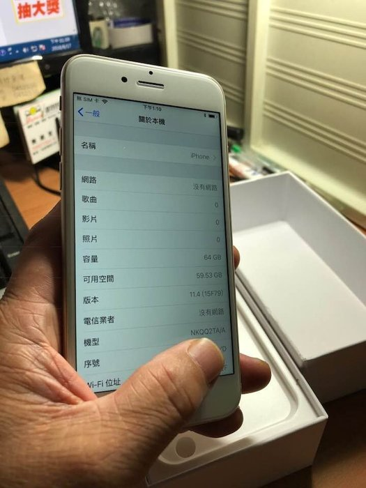 ☆手機寶藏點☆ 盒裝 iPhone 6s 64G 4.7吋 IA021 只能待機不到1天