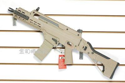 JHS((金和勝 生存遊戲專賣))沙色 ICS G33 電動槍 6322