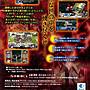 【二手遊戲】PSP 烈焰同盟 STORY TO REACH THE FUTURE 日文版【台中恐龍電玩】