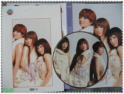 買一送一!2010 FM S.H.E 臺北演唱會全紀錄DVD