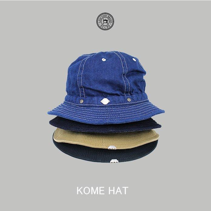 WaShiDa【D-4】DECHO 日本品牌 日本製 KOME HAT 工裝 遮陽 基本款 漁夫帽 帆布