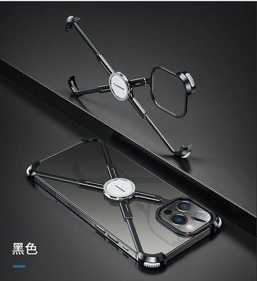 KINGCASE (現貨) iPhone12 Pro Max 6.7吋 送鋼化玻璃金屬鋁合金邊框指環手機套保護殼支架