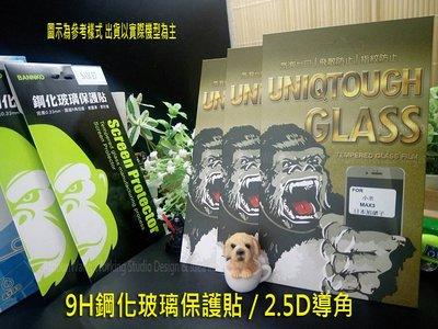 【鐵人科技】ASUS ZenFone3 ZE552KL Z012DA 5.5吋 9H鋼化玻璃貼+2.5D導角/非滿版