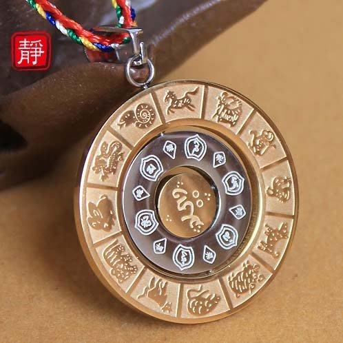 【靜心堂】文殊菩薩九宮八卦項鍊-十二生肖轉運平安咒輪(32*3mm)
