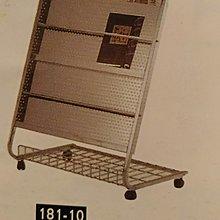 亞毅辦公家具06-2219779 不銹鋼書報架 不鏽鋼雜誌架 不銹鋼書籍展示架 不鏽鋼訂製品製造