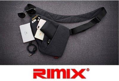 RIMIX 超薄貼身防盜收納包