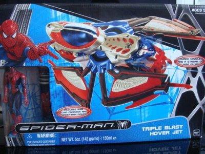 MARVEL LEGENDS SPIDERMAN 5吋高可動人偶 蜘蛛人& 蜘蛛造型飛行載具 TRIPLE BLAST HOVER JET