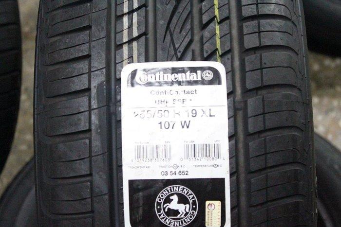 翔奕輪胎 德國 馬牌UHP 255/50/19 SSR  失壓續跑胎 性能舒適胎