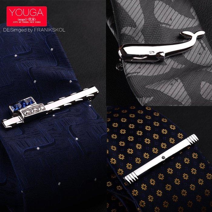 個性男士正裝鯨魚銀色領帶夾子時尚簡約精品商務領帶扣 盒裝#領結#配飾#領帶夾