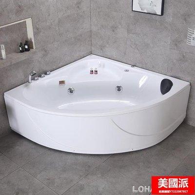 免運 亞克力浴缸家用浴缸小戶型浴缸三角形浴缸扇形浴缸1.0米-1.5米【美國派】