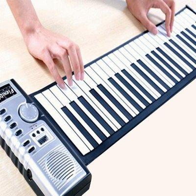 61鍵手捲鋼琴便攜摺疊電子琴自帶喇叭  igo 全館免運  西城集市