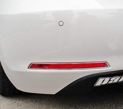 《※金螃蟹※》VOLKSWAGEN 福斯 金龜車 VW BEETLE 12年~UP鍍鉻後保險桿後反光片框 台灣製造