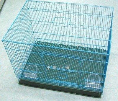 ☆汪喵小舖2店☆ 兩尺二尺折疊摺疊靜電鳥籠 // 2尺適合文鳥雀科鳥、小型鸚鵡、蜜袋鼯