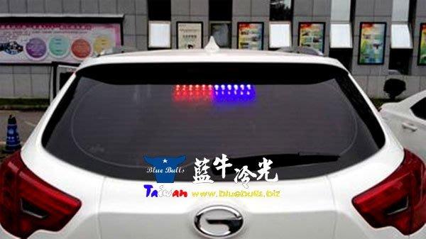 【藍牛冷光】S12 LED 吸盤爆閃燈 SIENNA PREVIA T4 T5 QRV X-TRAIL SANTA FE