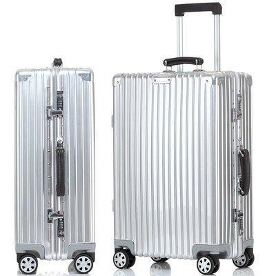 《HelloMiss》豪華 復古款 時尚 鋁框 拉絲 硬殼 磨砂 登機箱 24吋 旅行箱 行李箱 出國 旅遊