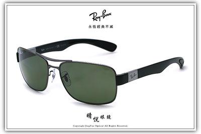 【睛悦眼鏡】永恆經典不滅 RAY BAN 太陽眼鏡 RB-3522-004_9A ( 尺寸64 ) 79317
