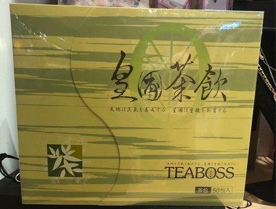 皇圃茶飲三盒市價5340元代購價三盒4500元(每盒50入)免運費