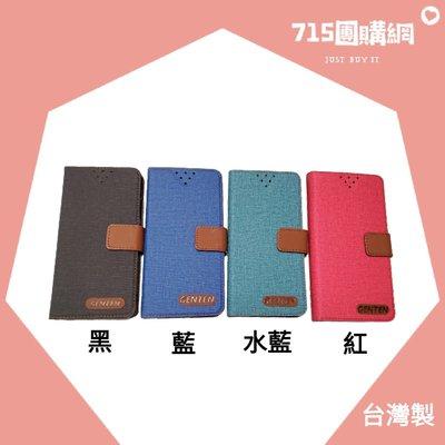 『715團購網』NOKIA 5.3 TA-1234 6.55吋 亞麻可站立皮套 掀蓋殼 手機皮套 手機支架 手機保護殼