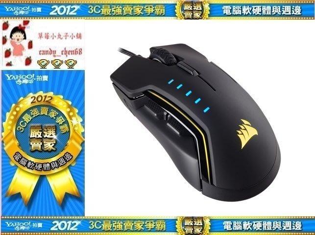 【35年連鎖老店】Corsair GLAIVE RGB 電竸光學滑鼠有發票/1年保固