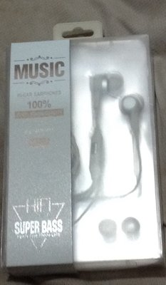 全新HiFi super bass耳塞式耳機