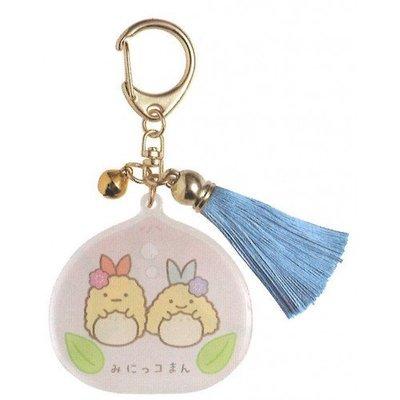 大賀屋 日貨 角落生物 吊飾 炸蝦 鑰匙圈 掛飾 裝飾 鑰匙扣 玩具 角落小夥伴 San-x 正版 J00018541
