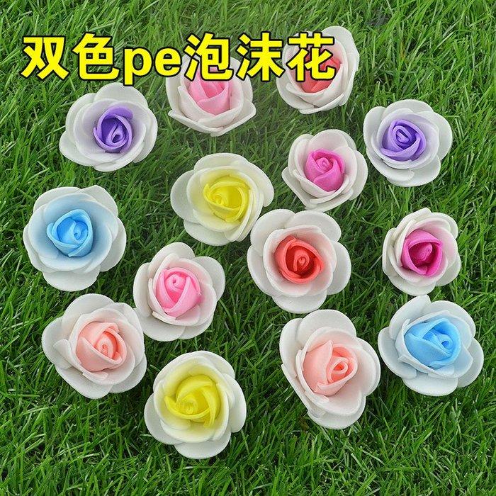 福福百貨~200朵雙色仿真泡沫PE玫瑰花朵手工裝飾花花環用花假花小花頭人造花~