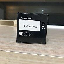 現貨    俄羅斯TITAN GEL 泰坦凝膠 黑色版 正品代購 正品包裝實照圖