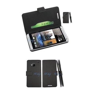 【HTC ONE dual 802D 】真皮/ 牛皮側翻皮套 保護殼 手機殼 真皮皮套 特價245元  送贈品 南投縣