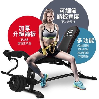 [恩特萬]居家健身多功能啞鈴椅 美腹器 練大腿雕塑曲線