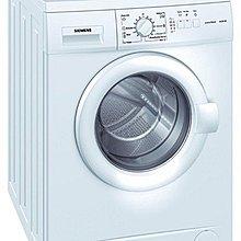 全新 西門子洗衣機 WM10M262HK 包送貨連安裝