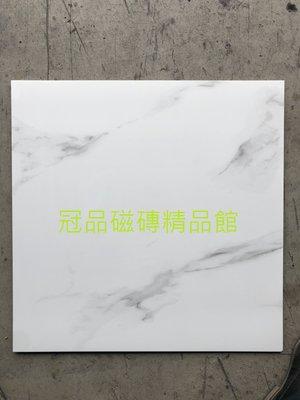 ◎冠品磁磚精品館◎進口精品 全釉拋石英磚-銀狐白-60x60 CM