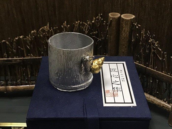 【自在坊】純錫製-茶漏底座-蝸牛款 創意手工 禪意 樂趣茶漏 過濾網 茶具配件 茶道