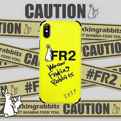 #FR2 We are fxxking rabbits 蘋果手機殼