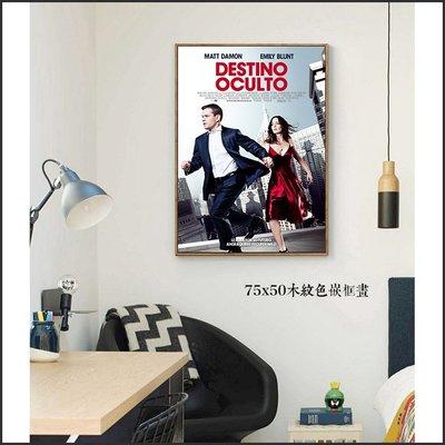日本製畫布 電影海報 命運規劃局 The Adjustment Bureau 掛畫 嵌框畫 @Movie PoP #