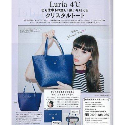 朵拉媽咪【全新 現貨馬上出】雜誌附錄 寶藍色 手提袋 購物袋 日雜附錄 包包 肩背包 購物包 小提袋 時尚包 PU防水包