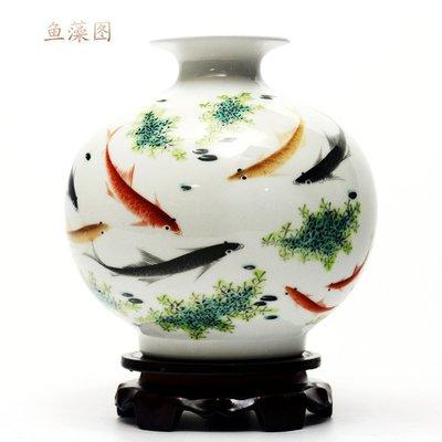 小花瓶景德鎮陶瓷 瓷器擺件 魚藻圖 開心陶瓷136