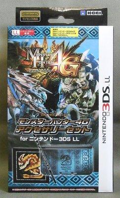 【月光魚】3DS LL / XL HORI 魔物獵人4G 周邊套件組 周邊組 配件組 週邊組 純日版 3DS-419