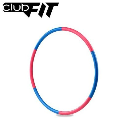 【健魂運動】加重泡棉呼拉圈1.1kgs(CLUB FIT-Weighted Hula Hoop 1.1kgs)