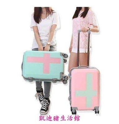 【凱迪豬生活館】韓國正品abs pc拉桿箱時尚幾何萬向飛機輪旅行箱男女登機行李箱KTZ-200950