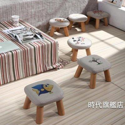 哆啦本鋪 換鞋凳小凳子實木換鞋凳茶幾矮凳布藝創意兒童大人小板凳沙發圓凳 D655
