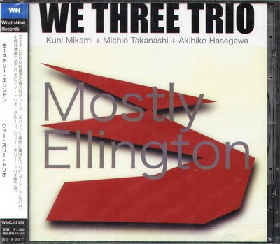 K - We Three Trio - Mostly Ellington - 日版 CD - NEW