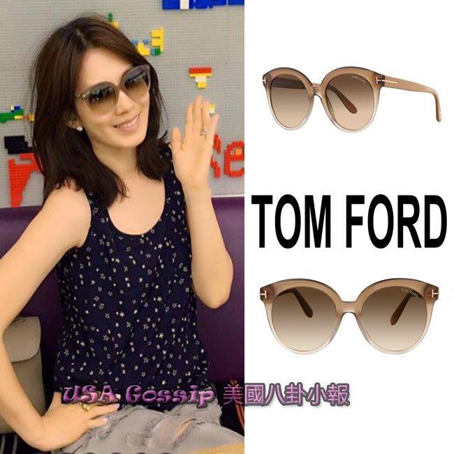 84c02e9cb91 ㊣ 美國八卦小報㊣ Tom Ford MELODY 同款義大利製陽眼鏡MONICA FT0429 現貨在台灣