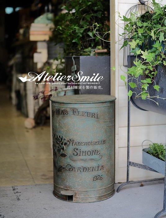 [ Atelier Smile ] 鄉村雜貨 日本直送 復古作舊 鐵皮垃圾桶 附蓋 腳踏式  # 圓款  (現+預)