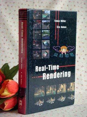 天使萌萌幸福館最愛Real-Time Rendering~原文書~電腦書籍~大專專用書