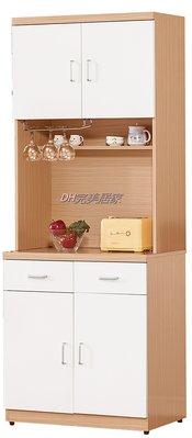 【DH】商品貨號vc903-3商品名稱 《菲雅》2.7尺雙色拉門收納櫃(如圖一)。自然細膩,營造獨特品味。主要地免運費
