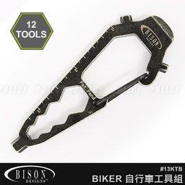 【ARMYGO】BISON Kool Tool Klip-Biker 自行車工具組 #13KTB