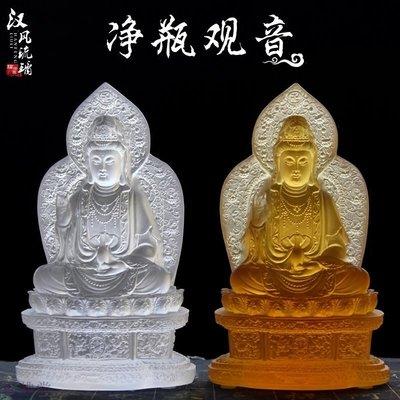 漢風琉璃觀音菩薩佛像擺件保平安滴水淨瓶觀音家居寺廟供養禮品 B16439