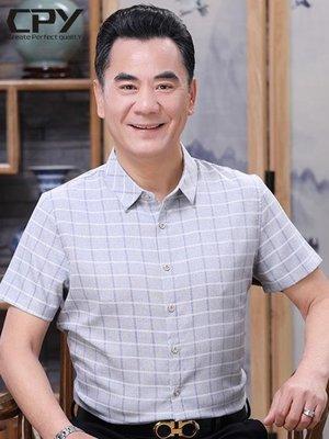 店長嚴選爸爸夏裝中年男士短袖襯衫40-50-60歲中老年人冰絲襯衣爺爺棉上衣