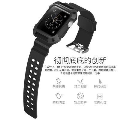 apple watch表帶蘋果手表表帶iwatch3一體運動型硅膠2代保護套42mm38男女iphone series