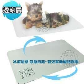 【🐱🐶培菓寵物48H出貨🐰🐹】LOVE PET《寵物用》涼鋁墊 特價470元